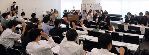平成28年度一般社団法人神奈川県作業療法士会 第3回社員総会・ウェブ用速報