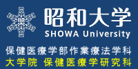 賛助会員B:昭和大学