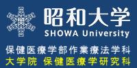 賛助会員B:昭和大学
