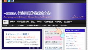 新着情報メールマガジン『Kanaからの手紙』の登録方法