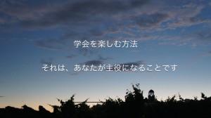 広報動画2