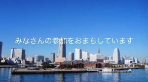 広報動画1
