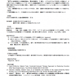 スクリーンショット 2014-09-01 5.46.40
