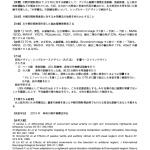 スクリーンショット 2014-09-01 5.46.17