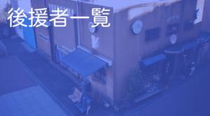 スクリーンショット 2015-01-03 12.45.16