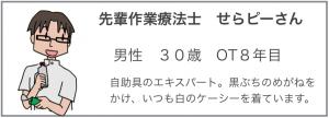 スクリーンショット 2015-01-11 10.30.55