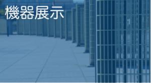 スクリーンショット 2015-01-03 12.59.23