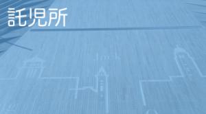 スクリーンショット 2015-01-03 12.44.19