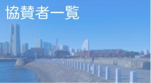 スクリーンショット 2015-01-03 12.45.33