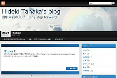 Hideki Tanaka's blog