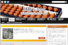 財務's Jobs
