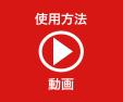 視線入力の意思伝達装置 マイトビーC15Eye:使用方法の動画
