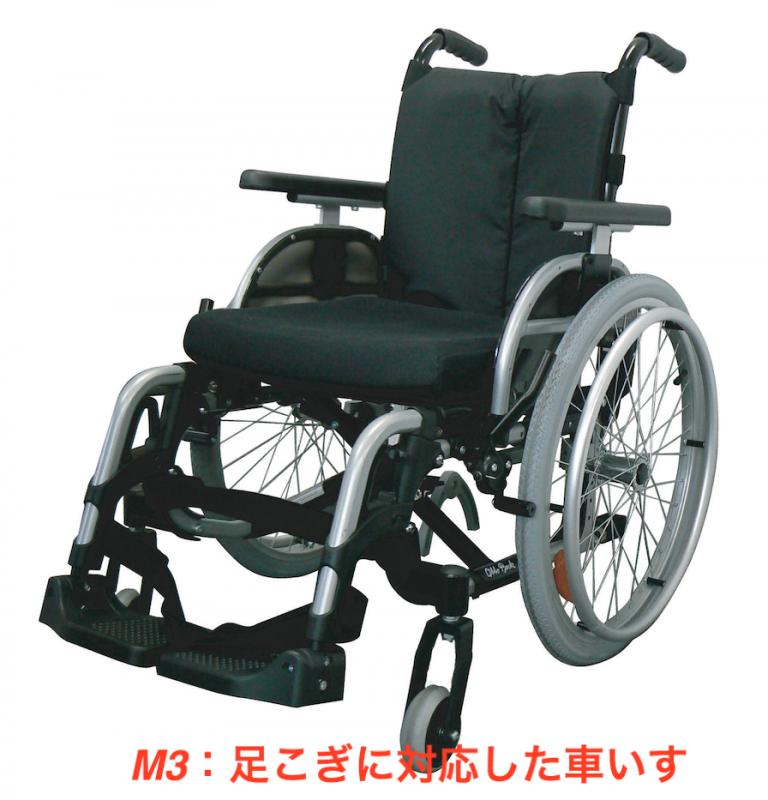 強いフレームのモジュラー型車いす オットーボック Mシリーズ