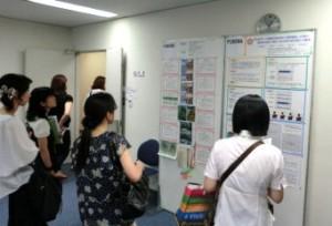 150号:第45回日本作業療法学会