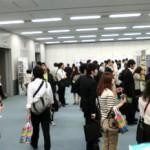 150号:第45回日本作業療法学会-ポスター発表会場の様子