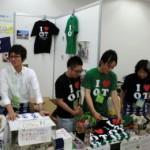 150号:第45回日本作業療法学会-震災復興募金のブース